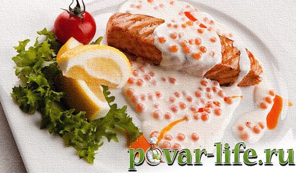 Соус к красной рыбе со сливками