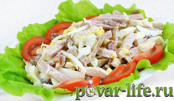 Рецепт салата Мужской каприз с курицей и ветчиной Кулинарный блог Александра Афанасьева