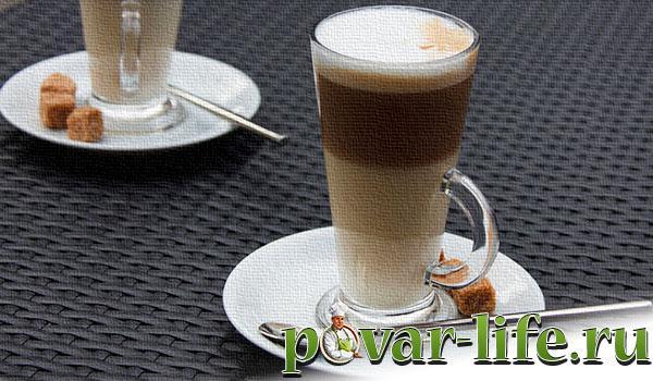 рецепт очень вкусного кофе