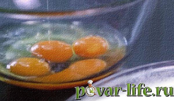 Рецепт «Клафути» с вишней