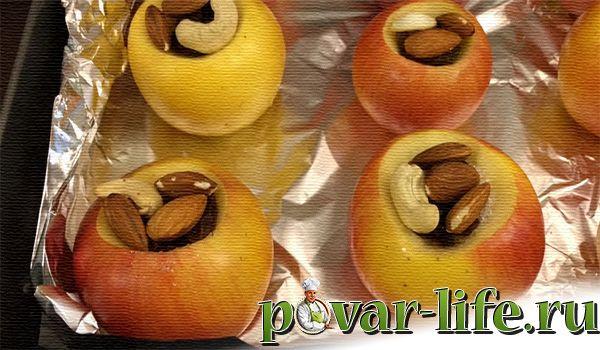 Рецепт вкусных запечённых яблок