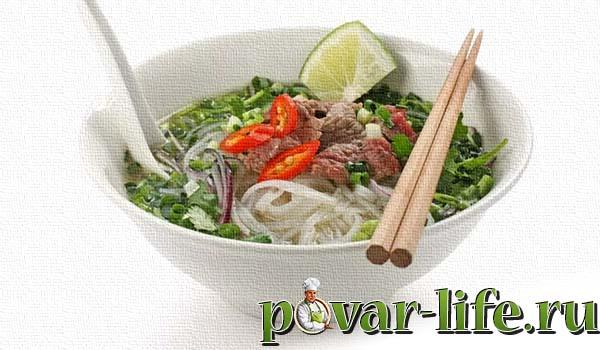 Вьетнамское блюдо фо бо рецепт